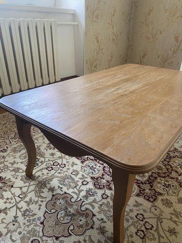 Журнальный Столик из Карагача. Б/У. Размеры (мм)Высота 370Ширина