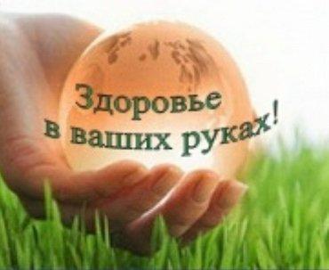 бриджи хот шейперс в Кыргызстан: Детокс программа! В последнее время слово «детокс» встречается в
