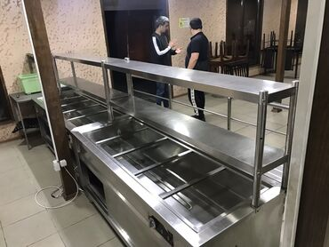 Оборудование для бизнеса - Кыргызстан: Продаю линию раздачи !