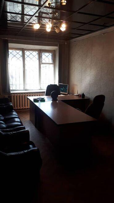 Сдаю офис в хорошем состоянии 100 кв.м4 комнаты с мебелью (столы