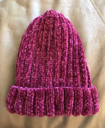Zimske - Srbija: Prelepa zimska kapa,fenomenalne boje,nova potpuno. Velicina