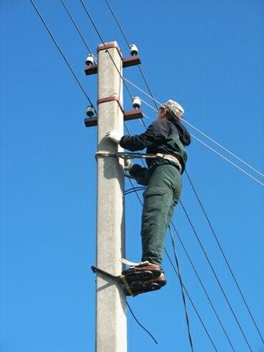 Электрик | Демонтаж электроприборов, Подключение электроприборов, Электромонтажные работы | Больше 6 лет опыта
