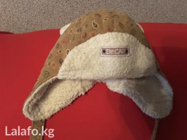 Продаётся шапочка. новая. 50 см