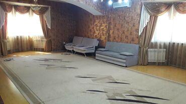 квартира берилет жибек жолу in Кыргызстан | БАТИРЛЕРДИ КҮНҮМДҮК ИЖАРАГА БЕРҮҮ: 5 бөлмө, 300 кв. м, Ооба