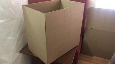 Другие товары для дома - Новый - Бишкек: Коробки! Коробки для переезда ! Коробки из картона ! Новые коробки !
