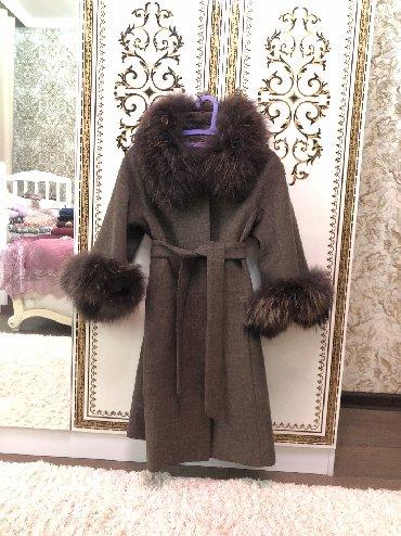 женское пальто турция в Кыргызстан: Продаю!!!Не разу не одевала, так как размер не подходитМех съёмный