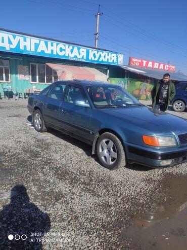 Audi 2.8 л. 1991 | 300000 км