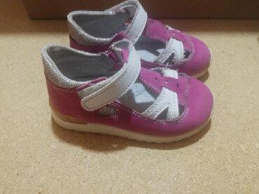 Dečije Cipele i Čizme - Sjenica: Kozne decije cipelice, anatomske. velicina 22