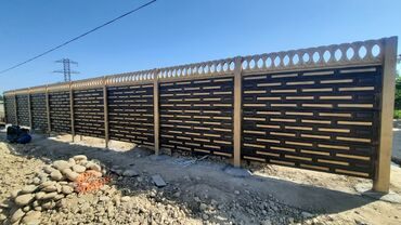 Ремонт и строительство - Кызыл-Кия: Заборы, ограждения