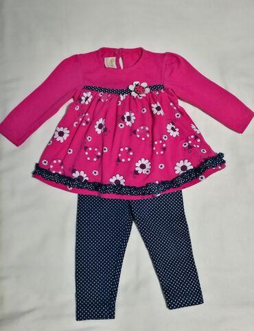 Ostala dečija odeća   Kikinda: Komplet vel.68