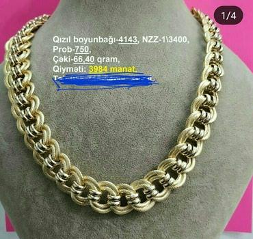 Bakı şəhərində Золото 750 пр