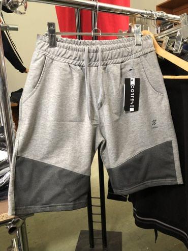 Muška odeća | Knic: Muski sorcevi od pamuka. Brojevi od M do 3 XL. NOVO. DOMACA PROIZVODNJ