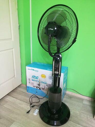 Ventilatori | Sabac: Veliki Ventilator sa raspršivačem MagleSamo 7.800 dinara.Porucite
