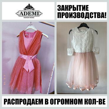 plate na 10 11 let в Кыргызстан: Детские платья размеры все! в связи с закрытием нашего производства