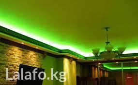 Натяжные потолки!!3Д Стены!!!Модульные в Бишкек