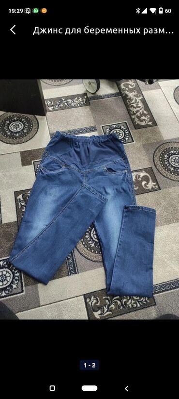 Джинс для беременных размер 26-27 состояние отличное, плотная джинса