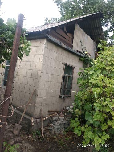 mitsubishi pajero 3 в Ак-Джол: Продам Дом 68 кв. м, 3 комнаты