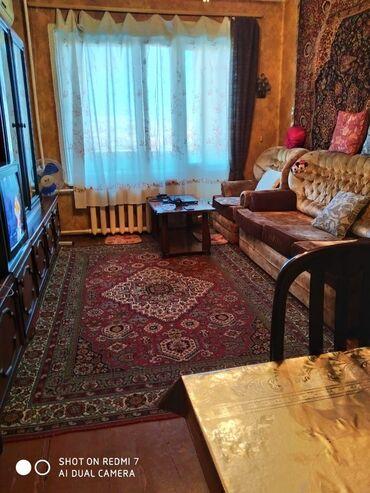 2 mərtəbəli uşaq kravatları в Азербайджан: Продается квартира: 2 комнаты, 60 кв. м