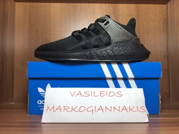 Adidas eqt support 93/17 milled leather custom triple black σε Heraklion