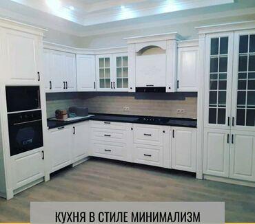 спальные кровати с матрасами в Кыргызстан: ДиванКроватьКухонные гарнитурСпальный гарнитурПуфикМатрасНа заказ