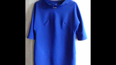 тунику платье в Кыргызстан: Стильное турецкое платье, по бокам карманы, на рост 170см будет чуть