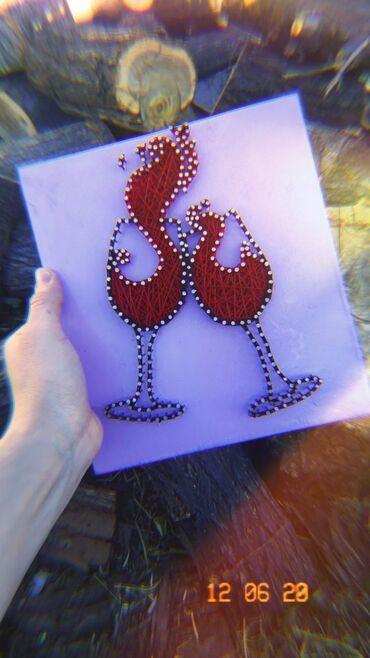 Другие предметы коллекционирования - Кыргызстан: Картина в технике String Art