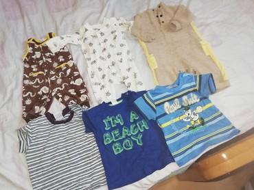 Bunda od pravog krzna - Varvarin: Paket za bebu od rođenja do 1god