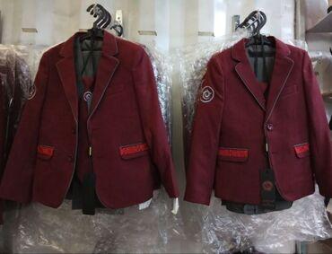 Продаю школьную форму для 1 первоклассника костюм и штаны за 600 сом