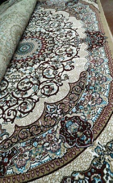 istehsal bazasını satıram - Azərbaycan: Istehsal turkiyeOlduqca iri olcu Qalin materialda200*300 olcudeCemi 83