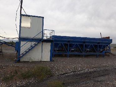 ворота джалал абад в Кыргызстан: Асфальто бетонный завод (АБЗ), передвижной, 2014г. КНР.  Асфальтобетон