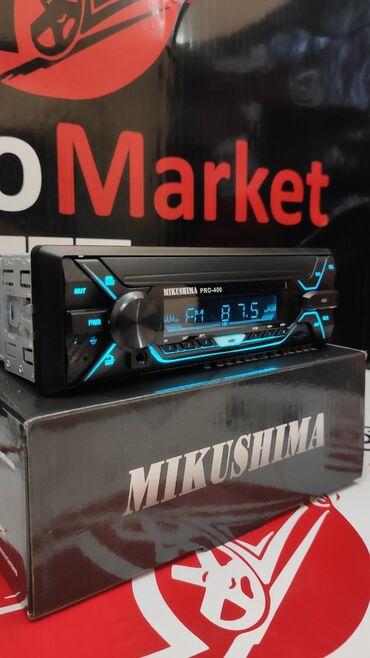 Автоэлектроника - Кыргызстан: Mikushima PRO- 400 магнитола с блютузом микушима. Дорогая линейка