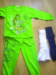 белье для девочек в Азербайджан: На подарок для девочке от 6-10 лет Пижама и двое колготок белые и