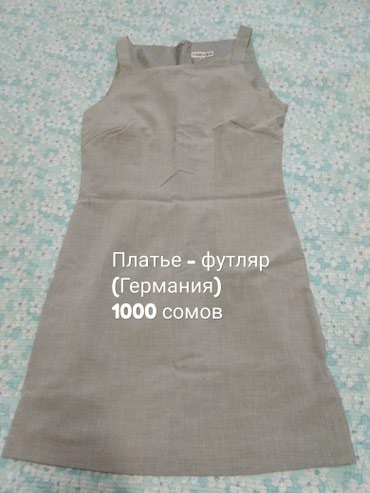 платье футляр большого размера в Кыргызстан: Платье-футляр, новое, размер S