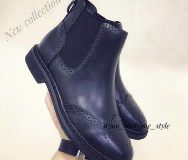 Продаю ботиночки деми- утеплённые( внутри флис), 37 размер, абсолютно