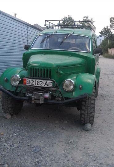 ГАЗ - Кыргызстан: ГАЗ 1966