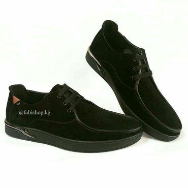 Мужские замшевые ботинки в Кок-Ой