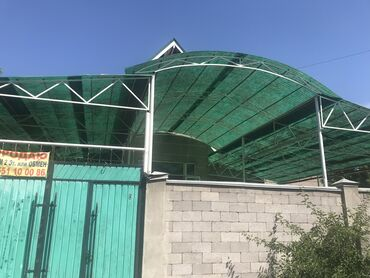 raspylitel 5 litrov в Кыргызстан: Продам Дом 340 кв. м, 5 комнат