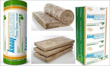 Другие строительные материалы - Кыргызстан: Утеплители КНАУФ (Knauf Insulation) профессиональный – это безопасные