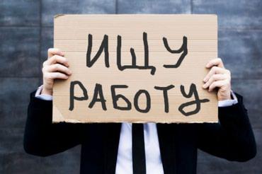 Ищу работу - жумуш издеймин мне 15-17лет - 15-17жаштамын Чалгыла в Бишкек