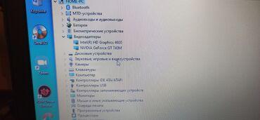 Ноутбук hp Envy cor i7 4700, 4 поколение, 2 видеокарты geforce 740m