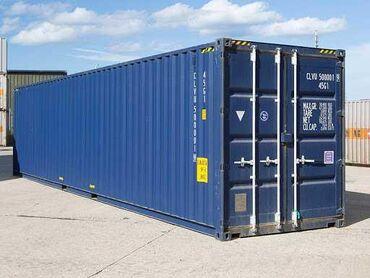 Куплю 40 футовый морской контейнер в хорошем состоянии. Звонить по
