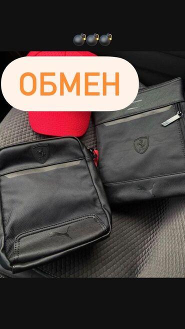сумка для мам в Кыргызстан: Обменяю AirPods 12 на барсетку пума Феррари Г.Ош