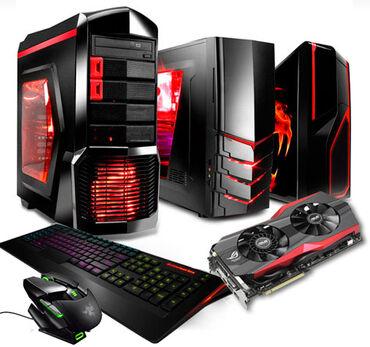 Скупка Компьютеров Игровые  Офисные. Домашние. В любом состоянии Так ж