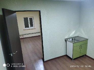 Долгосрочная аренда квартир в Ак-Джол: Сдается квартира: 2 комнаты, 21 кв. м, Ак-Джол