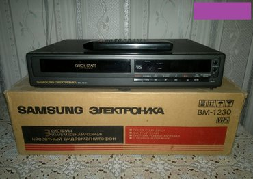 Продаю видеомагнитофон в Бишкек
