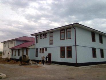 Строительство домов кирпича, в Бишкек