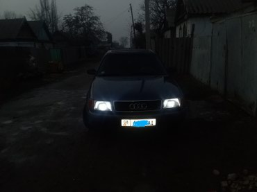 Audi  в Кант