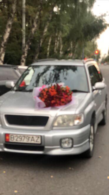 lada priora универсал в Бишкек: Subaru Forester 2 л. 2001