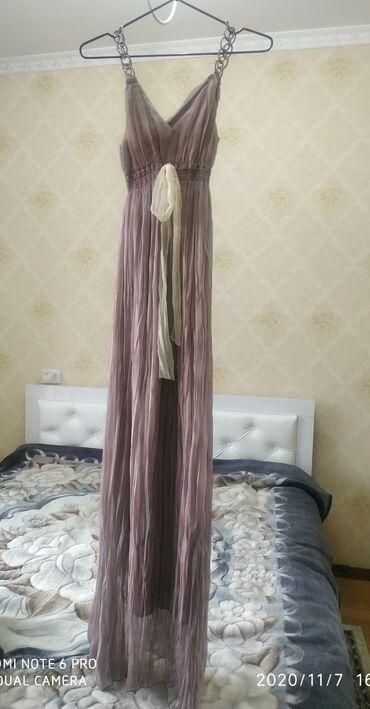 Продаю платье размера S в идеальном состоянии,одивалось только