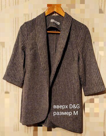 офицерский ремень в Кыргызстан: 1) пиджак женскийцвет - серый/размер M.2)и 4) Комплектцвет как на